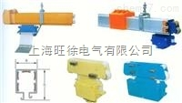 HXTS(DHG)多極管式滑觸線集電器