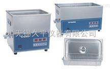 JP4-100SP数控三频\调功\控温型超声波清洗机