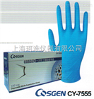 Cosgen宇进一次性无粉丁腈防护手套CY-7555