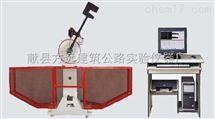 JB-300B半自动摆锤式冲击试验机高品质低价格