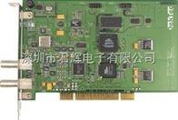 DTA-107S2 DVB-S2調制