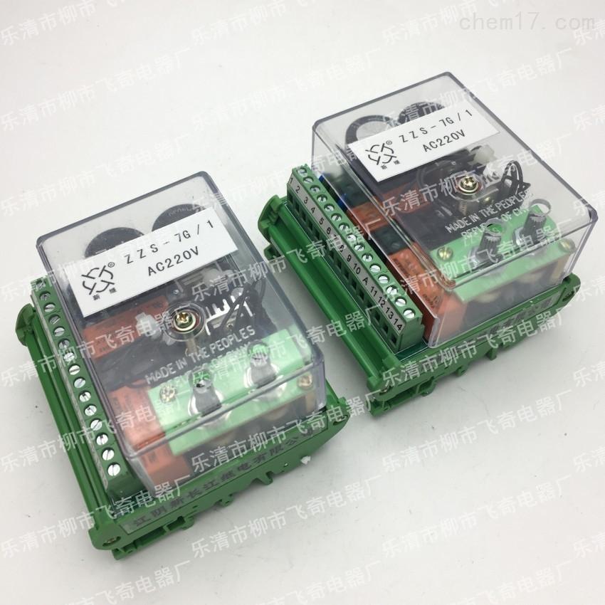 电路板 850_850