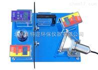 FS2150太阳膜反射测试仪