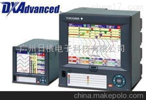 DX2020-3-4-3无纸记录仪日本横河YOKOGAWA