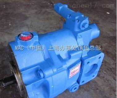 美国VICKERS柱塞泵PVH57系列