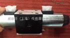阿托斯油缸/ATOS活塞式液壓缸基本資料