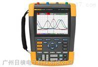 美国福禄克FLUKEVPS410探头FLUKE VPS410电压探头组