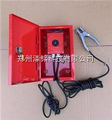 JDB-2新乡,洛阳加油站、油库固定式静电接地报警器