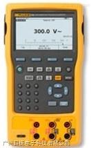 F754多功能过程校准器FLUKE 754