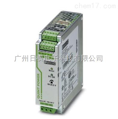 QUINT-PS/1AC/24DC/10 2866763电源菲尼克斯PHOENIX