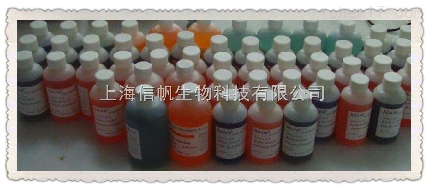 巴BA比妥纳缓冲液(pH7.4)