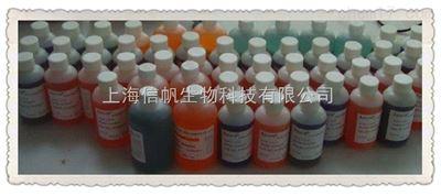 胰蛋白酶-EDTA溶液(0.05%:0.02%)