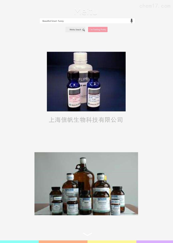 Spinner盐溶液(含或不含酚红均有供应)