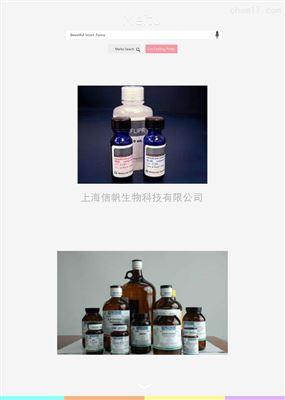 胰蛋白酶-CaCl2溶液(0.1%)