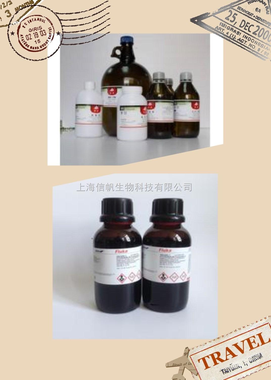 Earle's平衡盐溶液(供应含钙镁和无钙镁)