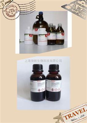 甜菜碱溶液(5mol/L,PCR级)