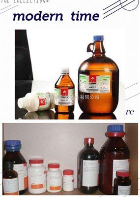 铜盐染色液(红氨酸法)