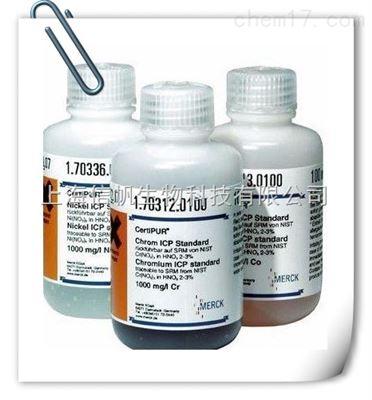 透明质酸染色液