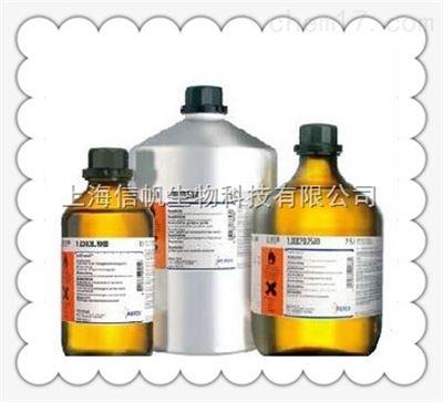 铜蓝蛋白(CP)检测试剂盒(胺比色法)