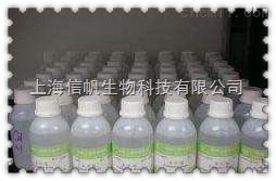 DSPC,1,2-二硬脂酰基-sn-丙三基-3-磷酸胆碱