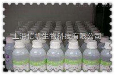 酸性铬蓝K-萘酚绿B指示剂(K-B)