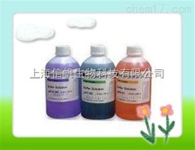 一氧化氮合酶染色液