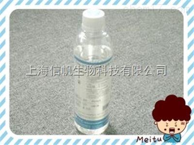 盐酸万古霉素溶液(Vancomycin,10mg/ml)