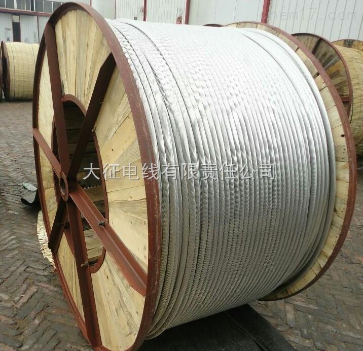 JL/LB1A钢包铝绞线厂家