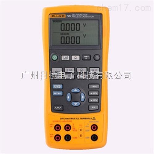 F725校准器美国福禄克FLUKE温度/过程校准器F724系列校验仪