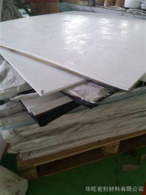供应5毫米厚聚四氟乙烯板,5mm厚聚四氟乙烯板性能参数