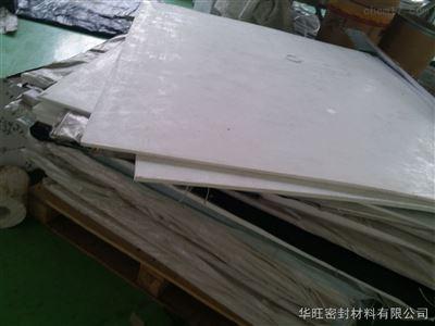 滑動墊板用聚四氟乙烯板生產廠家報價