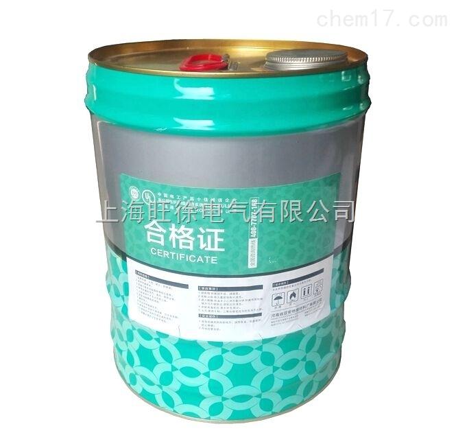 1054聚酯改性有机硅树脂浸渍绝缘漆