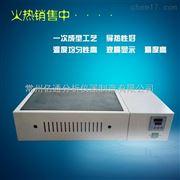 EAL数显铝块恒温电热板