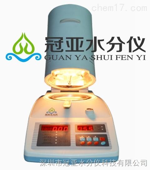 冠亚塑胶米水分测定仪
