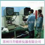 PJ-A3000 投影仪专业保养维修