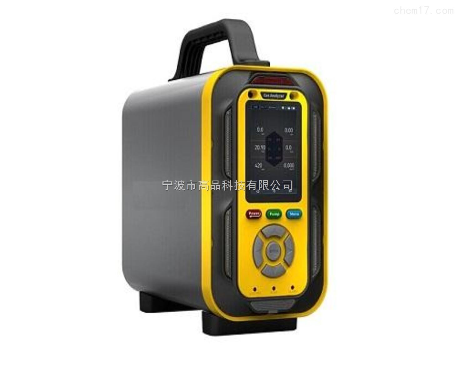 便携手提式氮氧化物检测仪