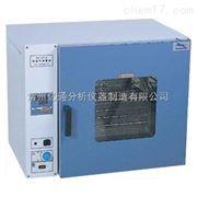 ET-9013A熱空氣消毒箱