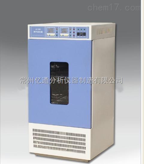 ELH-150种子老化箱
