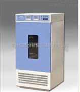 ELH-150ELH-150種子老化箱