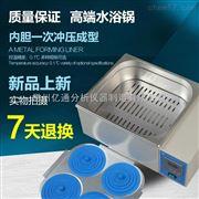 HH-4雙列數顯四孔水浴鍋