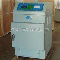 HYRS-6天津燃烧法沥青含量测定仪