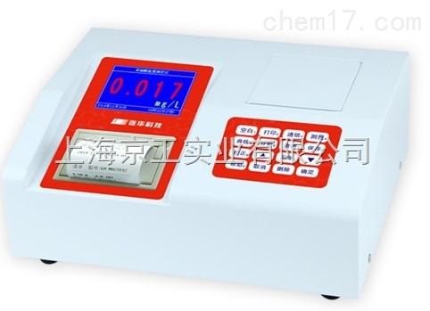亚硝酸盐氮测定仪LH-NO23H