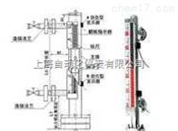 UHZ-58/F不銹鋼內襯四氟防腐磁翻板液位計