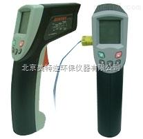 台湾先驰ST640红外线测温仪 热电偶激光二合一测温仪