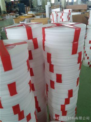 四氟垫片规格尺寸