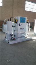 潍坊永兴/电解法二氧化氯发生器/二氧化氯发生器/厂家常年直销欢迎订购