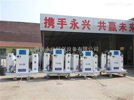 智能型二氧化氯發生器   成本低