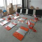江西省30吨有线便携式轴重仪