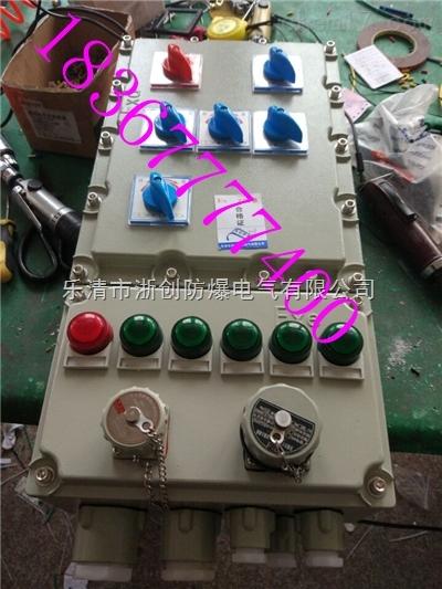 五孔插座接线图道客