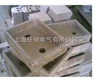 SUTE云母盒